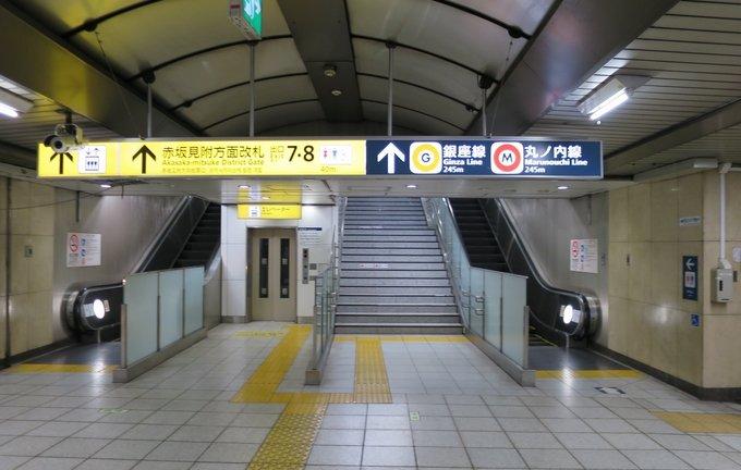 永田町駅より/歯科医院 赤坂 西...